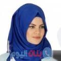 نورهان 55 سنة | الجزائر(قسنطينة) | ترغب في الزواج و التعارف