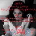 أسماء من دبي أرقام بنات واتساب