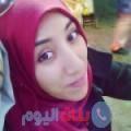 نهى 23 سنة | البحرين(قرية عالي) | ترغب في الزواج و التعارف