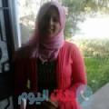وصال 38 سنة   تونس(بنزرت)   ترغب في الزواج و التعارف