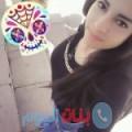 وفية من دبي أرقام بنات واتساب