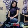 رزان 30 سنة   تونس(بنزرت)   ترغب في الزواج و التعارف