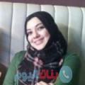 غزال من محافظة سلفيت أرقام بنات واتساب