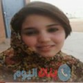 شروق من ولاد تارس أرقام بنات واتساب
