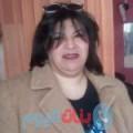 حنين 38 سنة | تونس(بنزرت) | ترغب في الزواج و التعارف