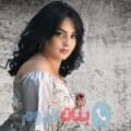 إحسان من القاهرة أرقام بنات واتساب