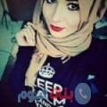 وجدان 29 سنة | تونس(بنزرت) | ترغب في الزواج و التعارف