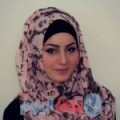 بسمة من القاهرة أرقام بنات واتساب