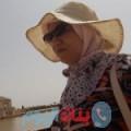 فوزية من دمشق أرقام بنات واتساب