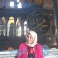 سيرينة من دمشق أرقام بنات واتساب