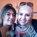 ربيعة من القاهرة أرقام بنات واتساب
