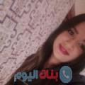 ريحانة من قرية عالي أرقام بنات واتساب