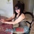 هبة 38 سنة | سوريا(دمشق) | ترغب في الزواج و التعارف