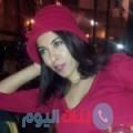 حلومة من دمشق أرقام بنات واتساب
