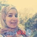 جهان من دمشق أرقام بنات واتساب