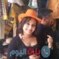 شيماء من ولاد تارس أرقام بنات واتساب