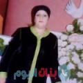 دعاء 42 سنة | قطر(الوكرة) | ترغب في الزواج و التعارف