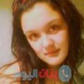 فاتي من محافظة سلفيت أرقام بنات واتساب