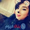 ليلى من دمشق أرقام بنات واتساب