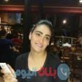 نجية من القاهرة أرقام بنات واتساب