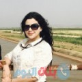 سونة 19 سنة | الإمارات(دبي) | ترغب في الزواج و التعارف