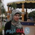 أمينة من القاهرة أرقام بنات واتساب