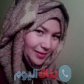 ياسمين من دمشق أرقام بنات واتساب