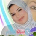 رميسة 26 سنة | العراق(دهوك) | ترغب في الزواج و التعارف