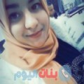سيلينة من محافظة سلفيت أرقام بنات واتساب