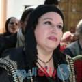 جمانة 62 سنة | السعودية(الرفاع الغربي) | ترغب في الزواج و التعارف