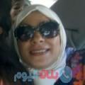 دانة من محافظة سلفيت أرقام بنات واتساب
