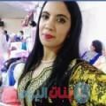 شيماء 24 سنة | الرباط(الرباط) | ترغب في الزواج و التعارف