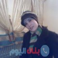 إنتصار من دمشق أرقام بنات واتساب