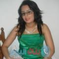 فاتنة 31 سنة | المغرب(ولاد تارس) | ترغب في الزواج و التعارف