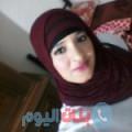 سماح 28 سنة | تونس(بنزرت) | ترغب في الزواج و التعارف