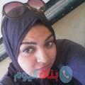 نبيلة من دمشق أرقام بنات واتساب