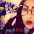 فدوى 21 سنة | الكويت(المنقف) | ترغب في الزواج و التعارف
