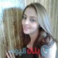 فطومة 32 سنة | الإمارات(دبي) | ترغب في الزواج و التعارف