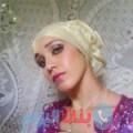 زينة من ولاد تارس أرقام بنات واتساب