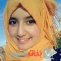 تقوى من دمشق أرقام بنات واتساب