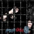 رقية 31 سنة | مصر(القاهرة) | ترغب في الزواج و التعارف