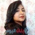 ثورية من القاهرة أرقام بنات واتساب