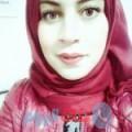 وسام من دبي أرقام بنات واتساب