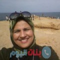 مديحة 41 سنة | السعودية(الرفاع الغربي) | ترغب في الزواج و التعارف