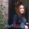 نور هان من القاهرة أرقام بنات واتساب
