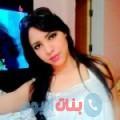 نهيلة 26 سنة   مصر(القاهرة)   ترغب في الزواج و التعارف