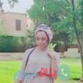 وفية من دمشق أرقام بنات واتساب