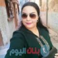 وردة من دمشق أرقام بنات واتساب