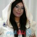 هنودة 29 سنة   مصر(القاهرة)   ترغب في الزواج و التعارف