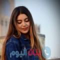 وفاء من القاهرة أرقام بنات واتساب